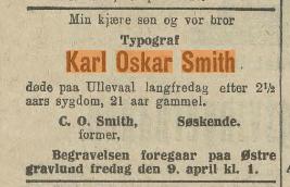 KarlOskarSmithJr.png