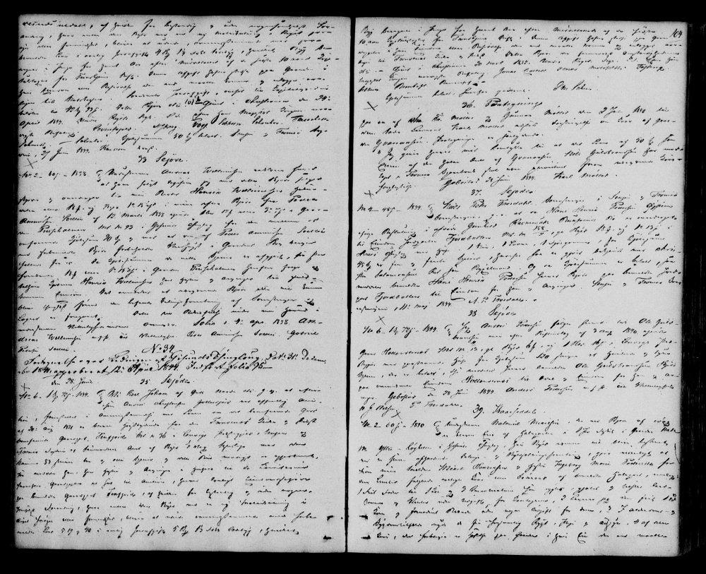 48-5 pantebok 4-103,5 skjøte Anders Christensen 1832-1844.jpg